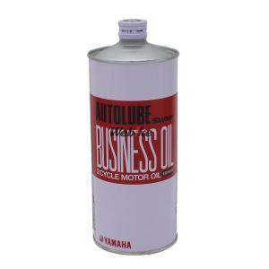 YAMALUBE ヤマルーブ ヤマハ純正オートルーブスーパービジネスオイル2サイクルオイル|webike