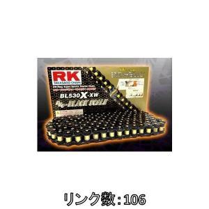 【在庫あり】RK アールケー BLブラックスケールシリーズチェーン BL420MRU APRILIA 50RS (99 - 05)|webike