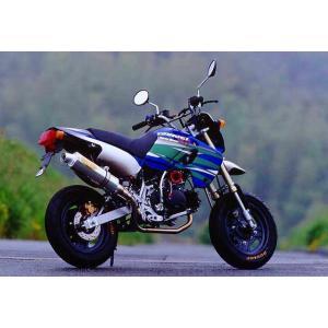 月木レーシング ツキギレーシング TR エキゾーストシステム フルエキゾースト マフラー KAWASAKI KSR110|webike