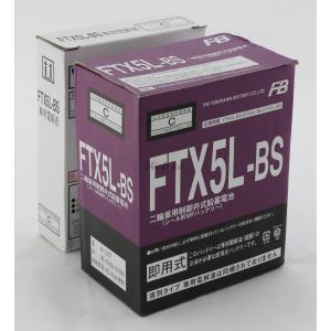 古河バッテリー FB FTX5L-BS 12V高始動形制御弁式 (シール形MF) バッテリー (FTシリーズ) HONDA EZ-9 EZ SNOW 型式HE06 始動方式セル/キック|webike