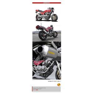 ヤマモトレーシング YAMAMOTO RACING スペックA フルエキゾーストマフラー HONDA CB750F FA-FC|webike