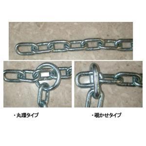 中野製鎖工業 ナカノセイサコウギョウ 超硬張鋼チェーン 3.5m(9Φ) webike