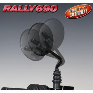 【在庫あり】ROUGH&ROAD ラフ&ロード ラリー690ミラー(左)|webike