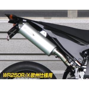 RSV アールエスブイ 4st シリーズIII サイレンサーUPタイプ YAMAHA WR250R/X(欧州仕様)|webike