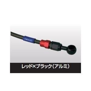 SWAGE-LINE スウェッジライン スウェッジライン フロント ブレーキホースキット YAMAHA SR500|webike