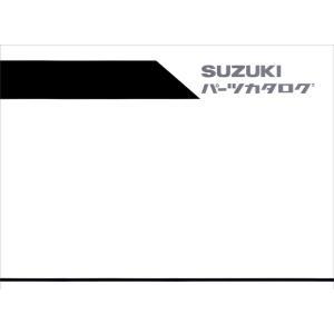 【在庫あり】SUZUKI スズキ パーツリスト SUZUKI BANDIT1250 バンディット (GSX1250FAL1/GW72A) 11-|webike
