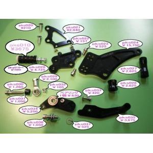 PENSKE ペンスケ KSR110用 ライディングステップ補修パーツ 右用メインプレート KAWASAKI KSR110|webike