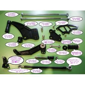 PENSKE ペンスケ KSR110用 ライディングステップ補修パーツ 左用ステッププレート KAWASAKI KSR110|webike