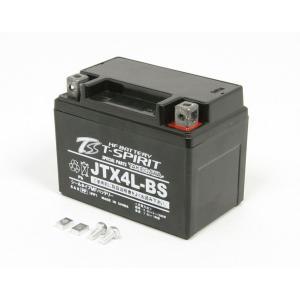 【在庫あり】SP武川 SPタケガワ 12VシールタイプMFバッテリー (JTX4L-BS) HONDA C100 型式HA06 始動方式セル/キック webike