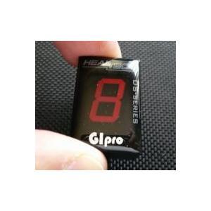 HEALTECH ELECTRONICS ヒールテックエレクトロニクス ホンダ国内フルパワーGPDS-H01ギアインジケーター レッド HONDA CBR1000RR FIRE BLADE ファイアブレード webike