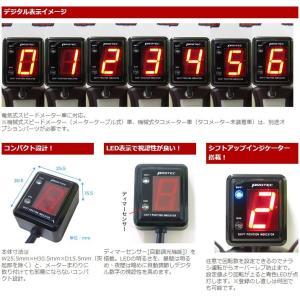 PROTEC プロテック SPI-110 シフトポジションインジケーター 5速-6速/12V用 その他|webike|03