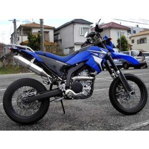 在庫あり RSヨコタ レーシングショップヨコタ RSYデルタボム:WR250X (DG15J) 用マフラー YAMAHA WR250X|webike