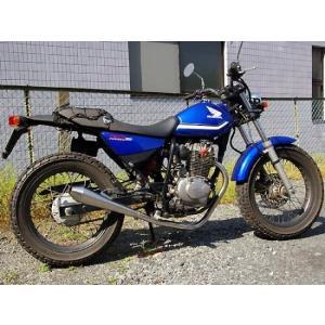 RSヨコタ レーシングショップヨコタ RSYビューティーメガホンダウン:FTR223(MC34)用マフラー HONDA FTR223|webike