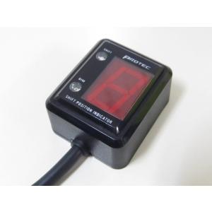 PROTEC プロテック SPI-M01 シフトポジションインジケーター専用キット APE50/100(Bレス車)用 HONDA エイプ50(12Vバッテリーレス車) 01-07|webike