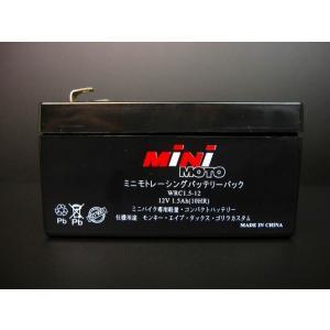 在庫あり MINIMOTO ミニモト モンキーダックスコンパクト 12Vバッテリー WRC1.5-12 HONDA モンキー|webike
