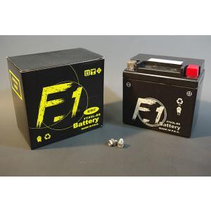 F1バッテリー F1Battery F1バッテリー FTX5L-BS HONDA EZ-9 EZ SNOW 型式HE06 始動方式セル/キック|webike