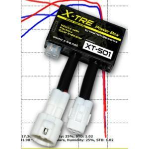 HEALTECH ELECTRONICS ヒールテックエレクトロニクス X-TREパワーボックス S...