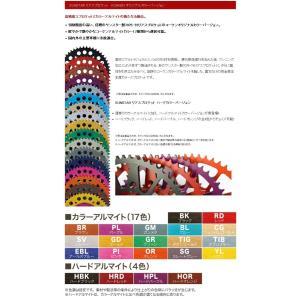 【在庫あり】KOHKEN コーケン(旧光研電化) リアスプロケット KOHKENオリジナル カラーアルマイト HONDA CBR250FOUR 1986-1987|webike