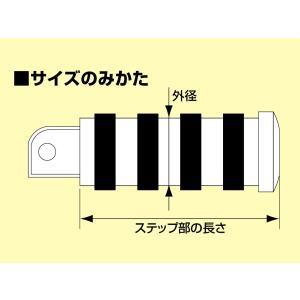 HURRICANE ハリケーン リアフットペグ ビレット SUZUKI INTRUDER800 イントルーダー クラシック webike 02