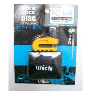 在庫あり unicar ユニカー工業 ディスクロック ミニ|webike