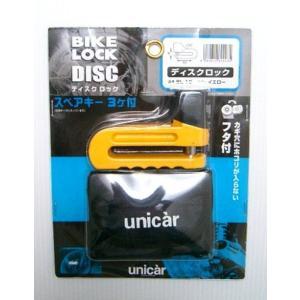 unicar ユニカー工業 ディスクロック|webike