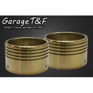 Garage T&F Garage T&F:ガレージ T&F マフラーエンド 素材:真鍮製 / 入数...