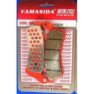 ヤマシダ YAMASIDA ブレーキパッド HONDA NSR250 R 88-92 フロント用|webike