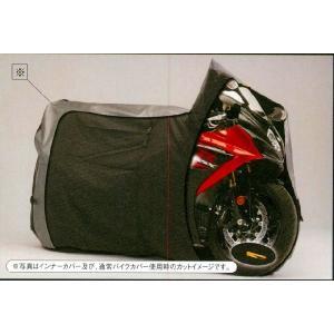 在庫あり 匠 匠バイクカバー 匠-たくみ-匠インナーカバー YAMAHA XJR1300|webike