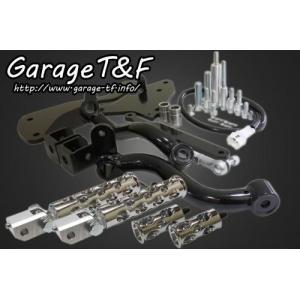 ガレージT&F ミッドコントロールキット コンバットタイプ YAMAHA ドラッグスター400クラシック|webike