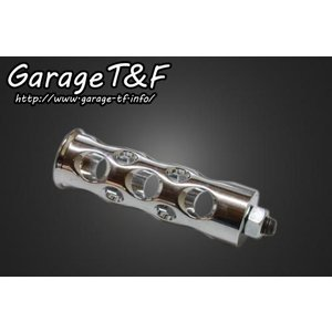 ドラッグスター400クラシック ドラッグスター400 フットペグ・ステップ・フロアボード ガレージT&F ミッドコントロール専用 延長ペグキット コンバットタイプ|webike