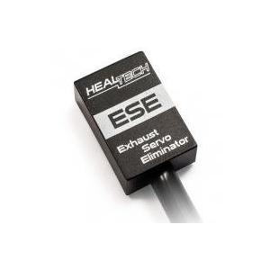 HEALTECH ELECTRONICS ヒールテックエレクトロニクス エキゾーストサーボキャンセラー S01 SUZUKI GSX-R600 webike