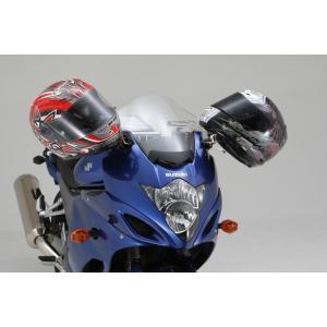 DAYTONA:デイトナ DAYTONA ヘルメットホルダー ミラークランプ SUZUKI スズキ ...