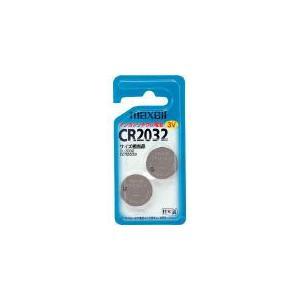 TRUSCO トラスコ中山 日立 リチウム電池...の関連商品8