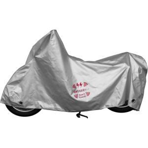 大阪繊維資材 オオサカセンイシザイ 警報プリントバイクカバー HONDA GL1200、VALKYRIE、ST1100、シャドー400/750|webike