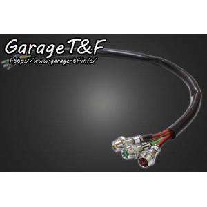 ガレージT&F インジケーターランプ (3連) セット その他|webike