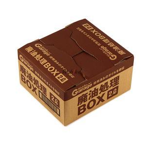 【在庫あり】Webike Garage ウェビックガレージ 廃油処理BOX 2L ニトリル手袋セット|webike