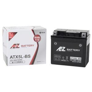 AZ Battery AZ バッテリー AZバッテリー HONDA EZ-9 EZ SNOW 型式HE06 始動方式セル/キック|webike