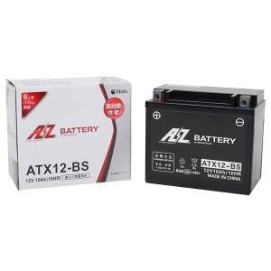 【在庫あり】AZ Battery AZ バッテリー AZバッテリー HONDA CB1000SF 型式SC30 始動方式セル 適合年月92年11月- webike