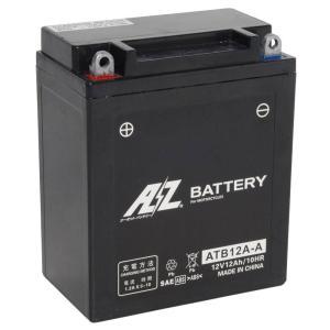 在庫あり AZ Battery AZ バッテリー AZバッテリー DUCATI 30Vento|webike