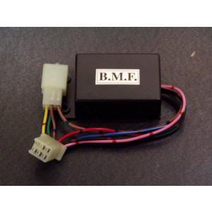 ビームーンファクトリー B-MOON FACTORY ウインカーポジション/リア HONDA FUSION フュージョン|webike