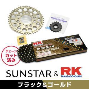 SUNSTAR サンスター フロント・リアスプロケット&チェーン・カシメジョイントセット KAWASAKI ZRX1200ダエグ webike