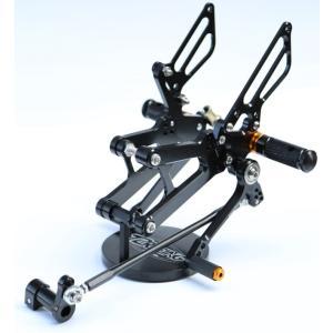 T2 Racing T2レーシング スペシャルバックステップ HONDA NSR250|webike