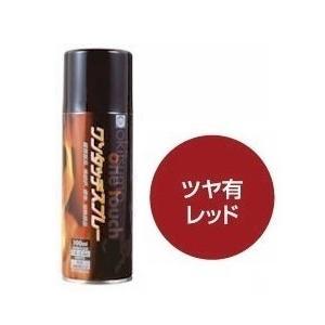 okitsumo オキツモ 耐熱ワンタッチスプレー 耐熱塗料