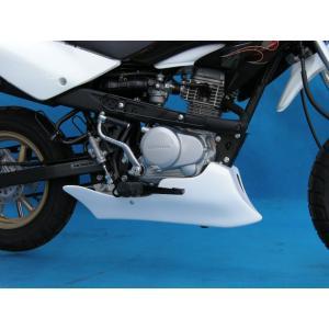 【在庫あり】バトルファクトリー BATTLE FACTORY アンダーカウル HONDA XR100モタード webike