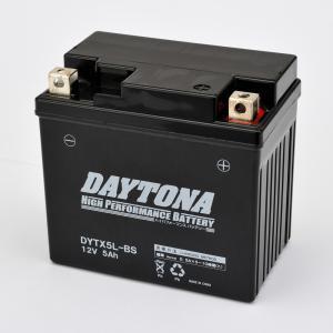 在庫あり DAYTONA デイトナ ハイパフォーマンスバッテリー 液入り充電済 DYTX5L-BS HONDA EZ-9 EZ SNOW 型式HE06 始動方式セル/キック|webike
