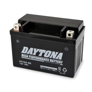 在庫あり DAYTONA デイトナ ハイパフォーマンスバッテリー 液入り充電済 DYTX9-BS HONDA BROS PRODUCT 1 型式RC31 始動方式セル|webike