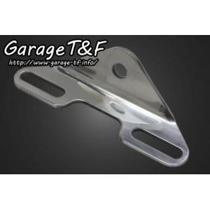 ガレージT&F ヘッドライトステー タイプB YAMAHA ドラッグスター400クラシック|webike