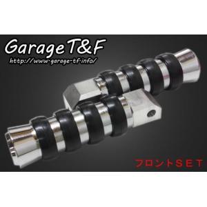 ガレージT&F ローレットフットペグ フロントセット YAMAHA ドラッグスター400クラシック|webike