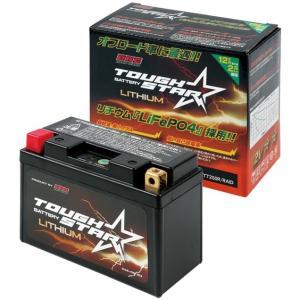 DRC ディーアールシー タフスター リチウムバッテリー 103型 HONDA BROS PRODUCT 1 型式RC31 始動方式セル|webike