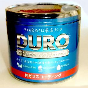 在庫あり Xross クロス DUROガラスコーティング剤 webike